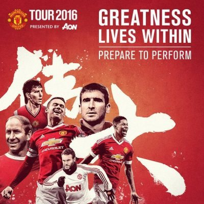 Manchester United 2016 pre-season Fixtures & Tour (China)