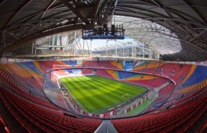 UEFA Euro 2020 Schedule, Fixtures, Matches & Time Table