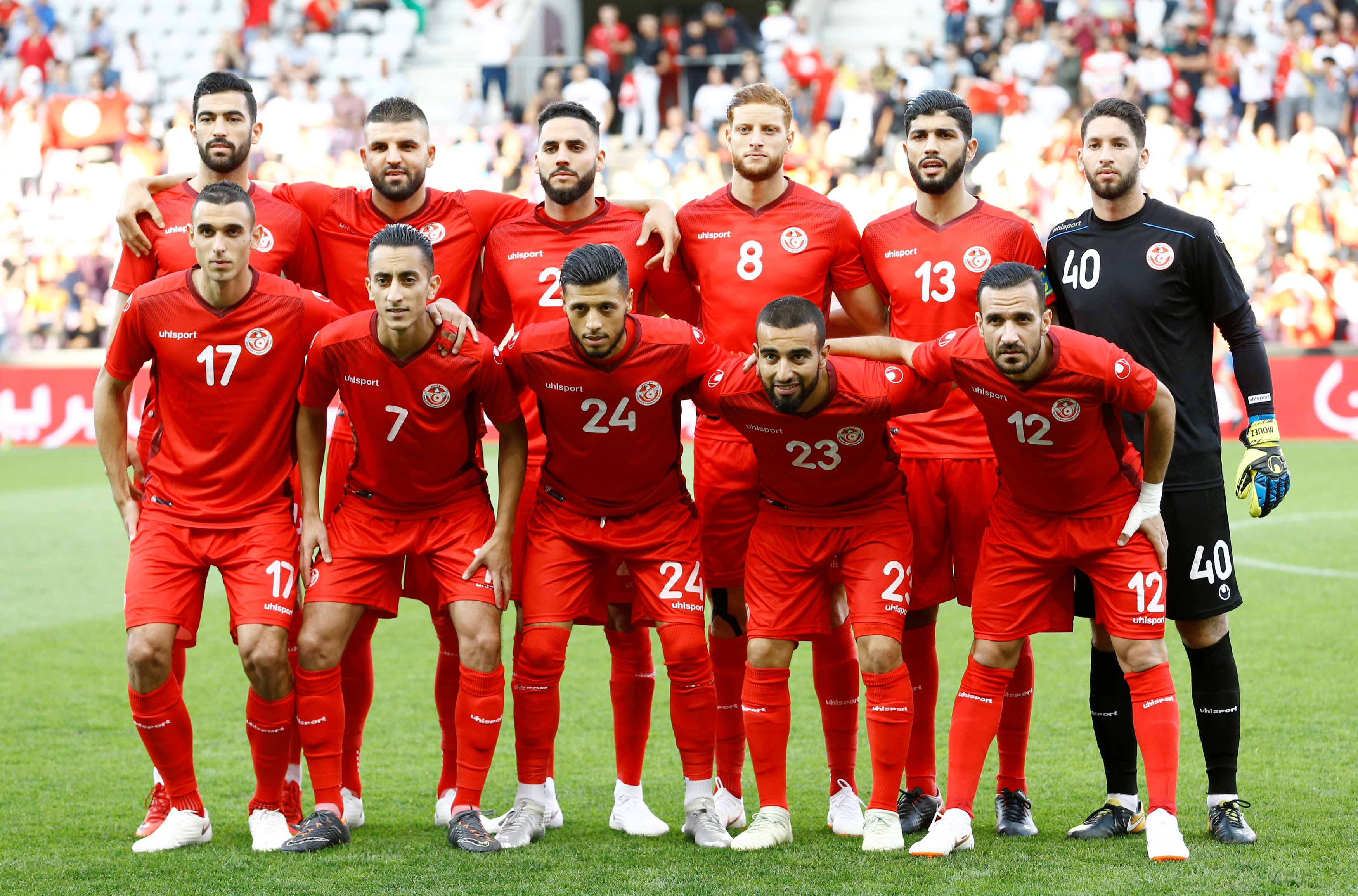 Tunisia squad World Cup 2018