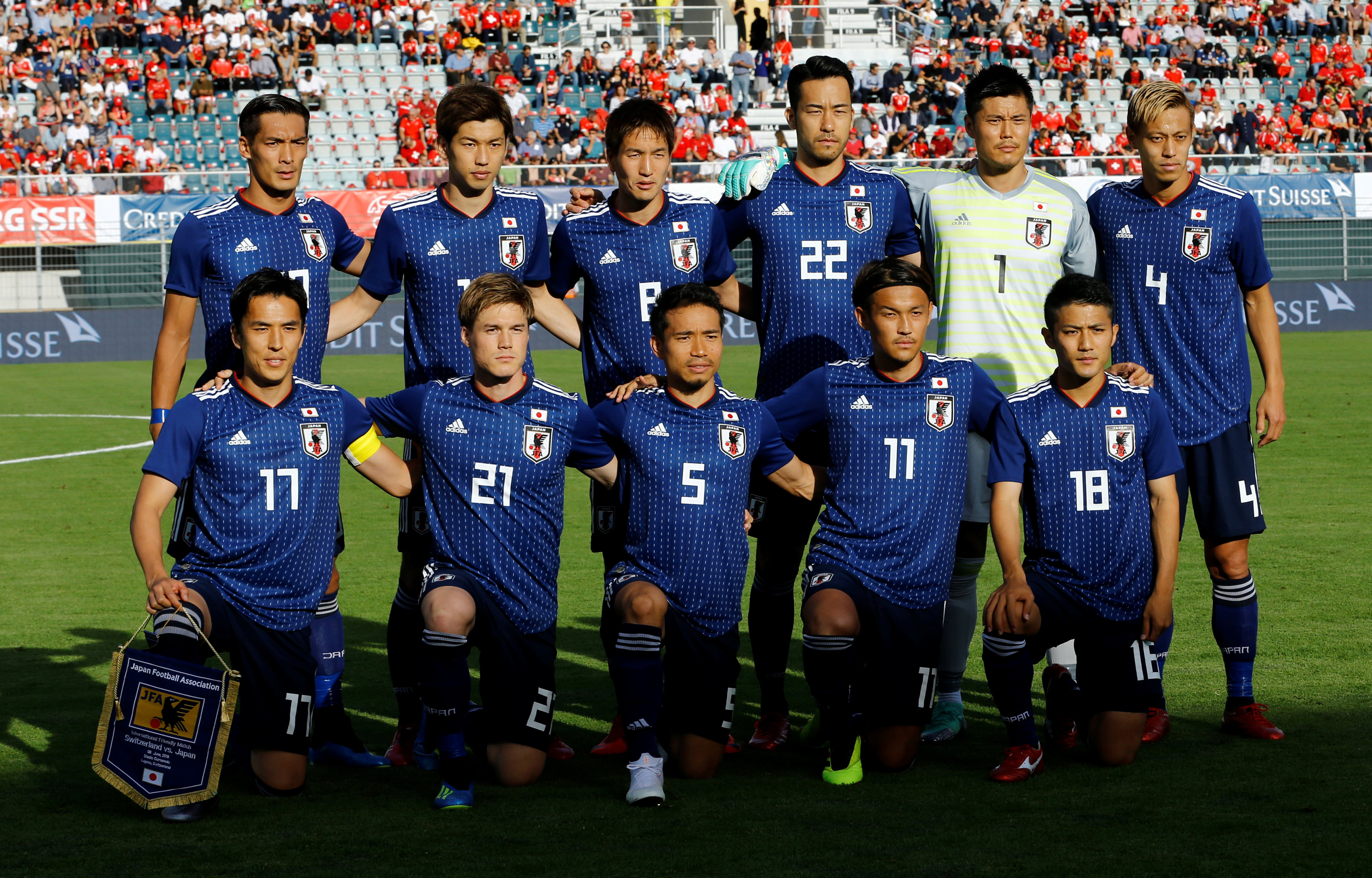Japan squad World Cup 2018