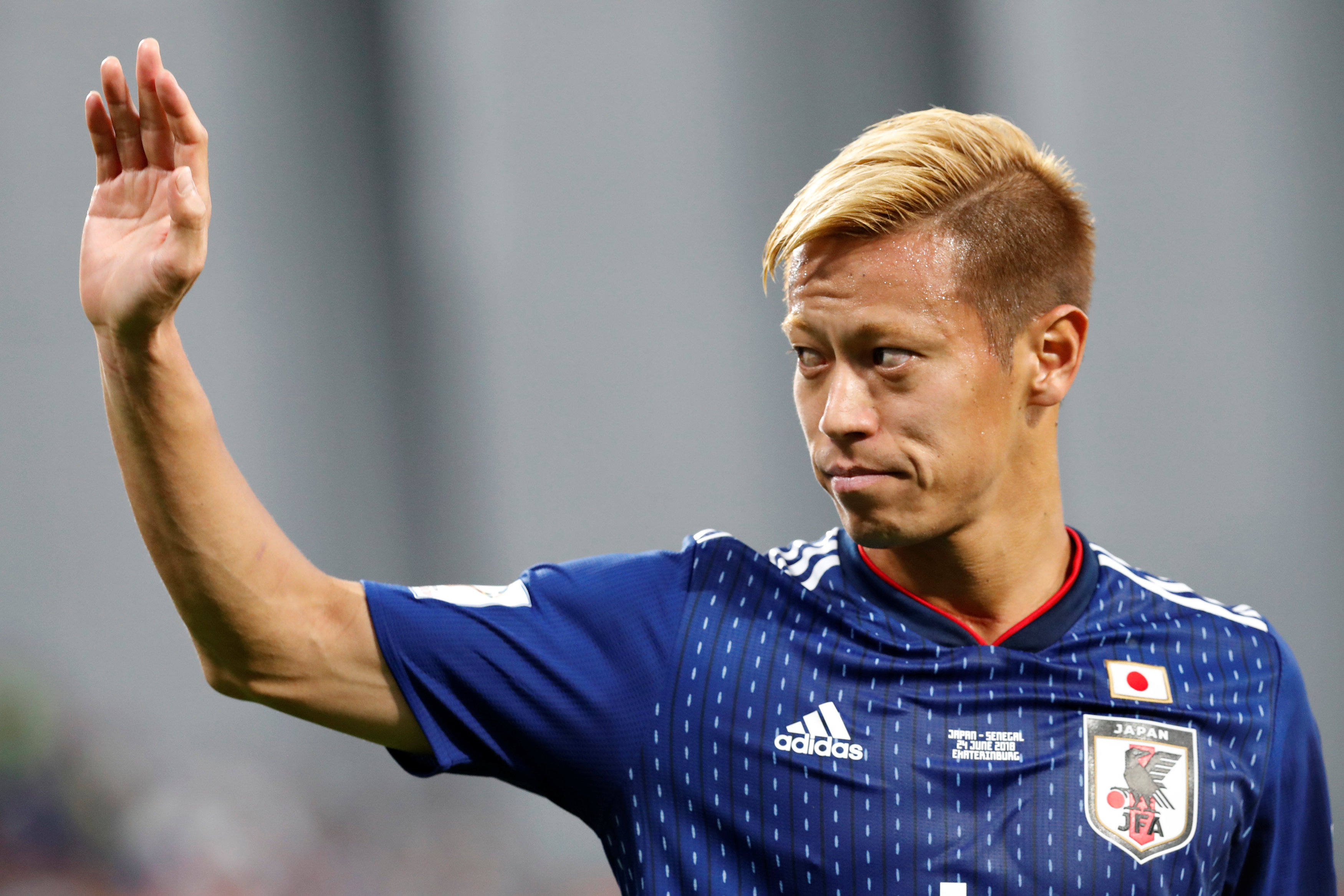 After Manchester United & AC Milan pledges, Keisuke Honda joins Dutch club Vitesse
